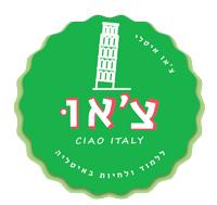 ללמוד באיטליה Ciao